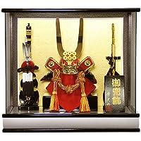 【五月人形】【ケース入り】【コンパクトサイズ】兜飾り 真田昌幸公型兜 人形の平安大新 hm12053