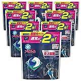 【ケース販売】アリエール 洗濯洗剤 ジェルボール3D プラチナスポーツ 詰め替え 超特大 26個×8個