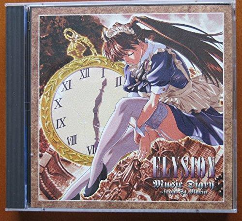 エリュシオン ミュージックダイアリー?フロム サンタ・マリア ELYSION Music Diary from St.Maria