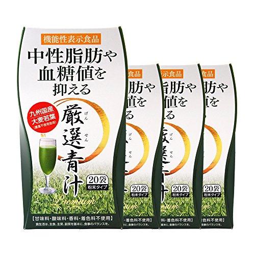 厳選青汁premium(プレミアム) 4箱 80包...
