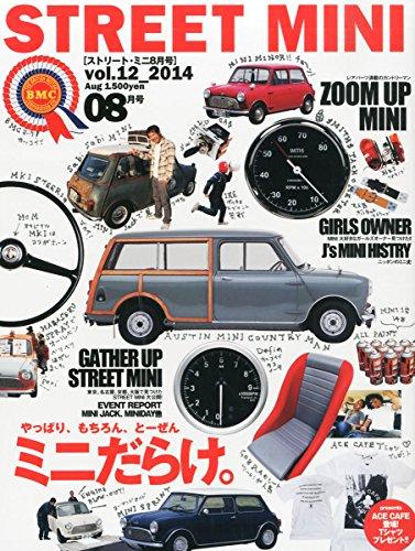 STREET MINI (ストリートミニ) 2014年 08月号 [雑誌]