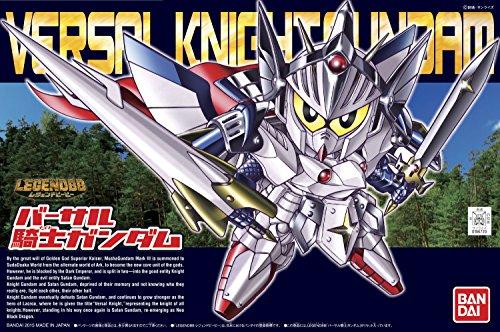 BB戦士 No.399 LEGEND BB バーサル騎士ガンダム