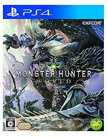 モンスターハンター:ワールド(発売日以降お届け分) - PS4