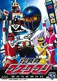 光戦隊マスクマン VOL.3[DVD]