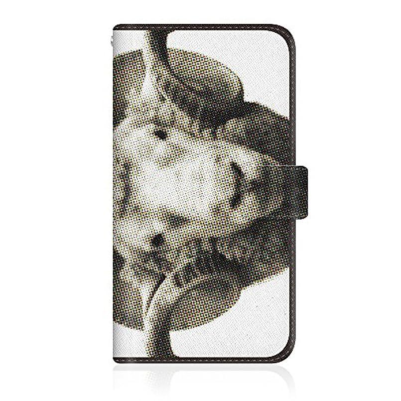読み書きのできないぐったりスプーンCaseMarket 【手帳型】 apple iPhone 7 Plus (iPhone7p) スリムケース ステッチモデル [ CaseMarket Zoo I love Animals ! - ドーセットホーン ] iPhone7p-VCM2S2585