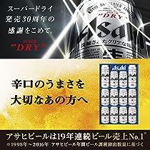アサヒスーパードライ缶ビールギフトセット(AS-3N) 350ml×10本、500ml×2本