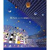 アラフェス2020 at 国立競技場 (通常盤Blu-ray)