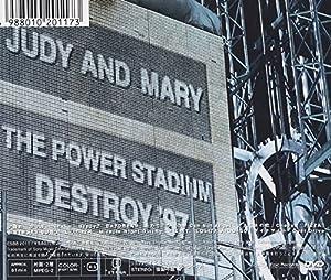 THE POWER STADIUM DESTROY'97 [DVD]