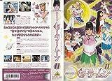 美少女戦士セーラームーン(11) [VHS]