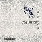 GOD BLESS YOU / 獄中オーケストラ()