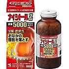 【第2類医薬品】ナイシトールZ 420錠 ×5