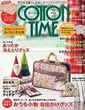 COTTON TIME (コットン タイム) 2011年 11月号 [雑誌] 画像