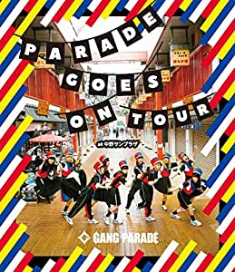 PARADE GOES ON TOUR at 中野サンプラザ (通常盤) [Blu-ray]