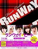 ランウェイ☆ビート 3D(2D BD再生可能) オートクチュール版 [Blu-ray]