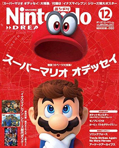 Nintendo DREAM(ニンテンドードリーム) 2017年 12 月号...