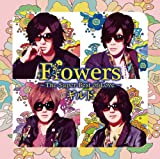 Flowers ~The Super Best of Love~ [通常盤B]