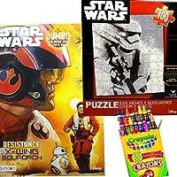 スターウォーズEpisode 7 The Force Awakens 3 in 1セット – Including Coloring and Activity Book +パズルゲーム+ 24 Crayolaクレヨン
