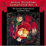 Bruckner: Symphonie No. 3 /ブルックナー:交響曲第3番「ワーグナー(第1稿)(ハイブリッド SACD)