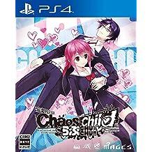 [PlayStation 4] CHAOS;CHILD らぶchu☆chu!!【古本市場オリジナル特典:描き下ろしA2クリアポスター付】