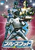 ブルースワット VOL.5[DVD]