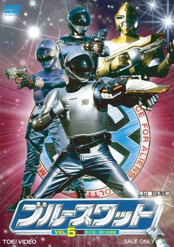 ブルースワット VOL.5<完>【DVD】 -