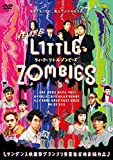 WE ARE LITTLE ZOMBIES[DVD]