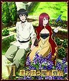 まおゆう魔王勇者6[Blu-ray/ブルーレイ]