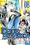 C0DE:BREAKER(8) (講談社コミックス)