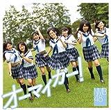 【アマゾン限定絵柄生写真Cパターン付き】オーマイガー!(Type-C)(DVD付)