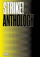 Strike! Anthology (Strike! Magazine Anthology)