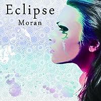 Eclipse(初回限定盤)