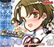 ピリオド キャラクターソングCD vol.7 沢渡葵 「いつもよりオレンジ! 」