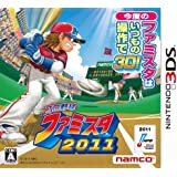 プロ野球 ファミスタ2011