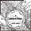 A JOURNEY OF 28 DAYS (仮)