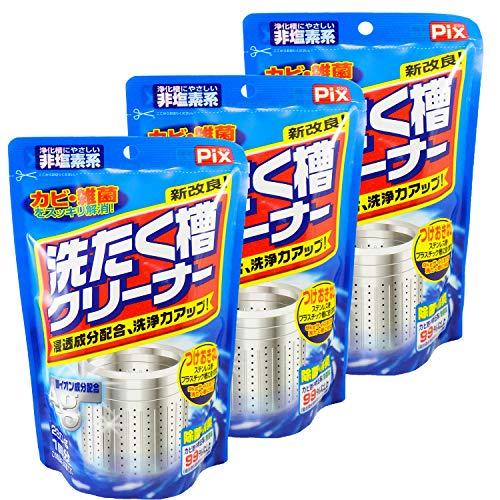 ピクス 洗濯槽クリーナー 粉 280g×3個セット