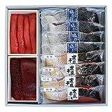 永徳 塩引き鮭・時鮭寒風干し・魚卵詰合せ - 塩引鮭 時鮭寒風干し たらこ 筋子 -