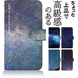 KEIO ケイオー GS02 カバー 手帳型 空 GS 02 手帳 雲 星 流れ星 GS02 ケース 星空 星3 ジーエス 手帳型ケース ittn星空星3t0165