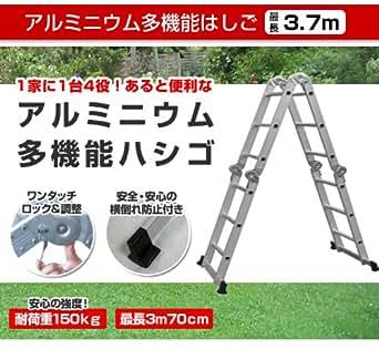 1台4役 多機能 はしご 3.7m 折りたたみ式 万能 ハシゴ