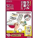 コクヨ コピー用紙 インクジェット用 ラベルシール ノーカット 20枚 KJ-E80907N
