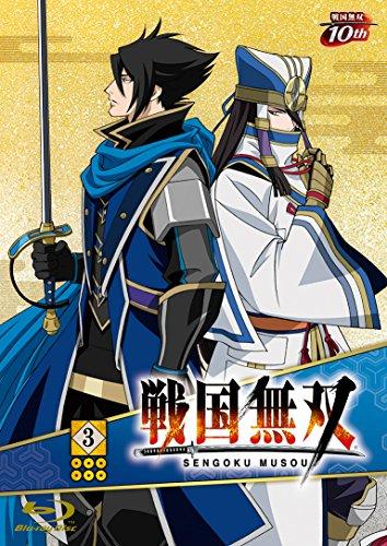 戦国無双BD 3 [Blu-ray]