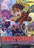 楽しいバイエル併用 ゲームミュージック ピアノソロ曲集 みんなが知ってるゲームの曲がいっぱい!!