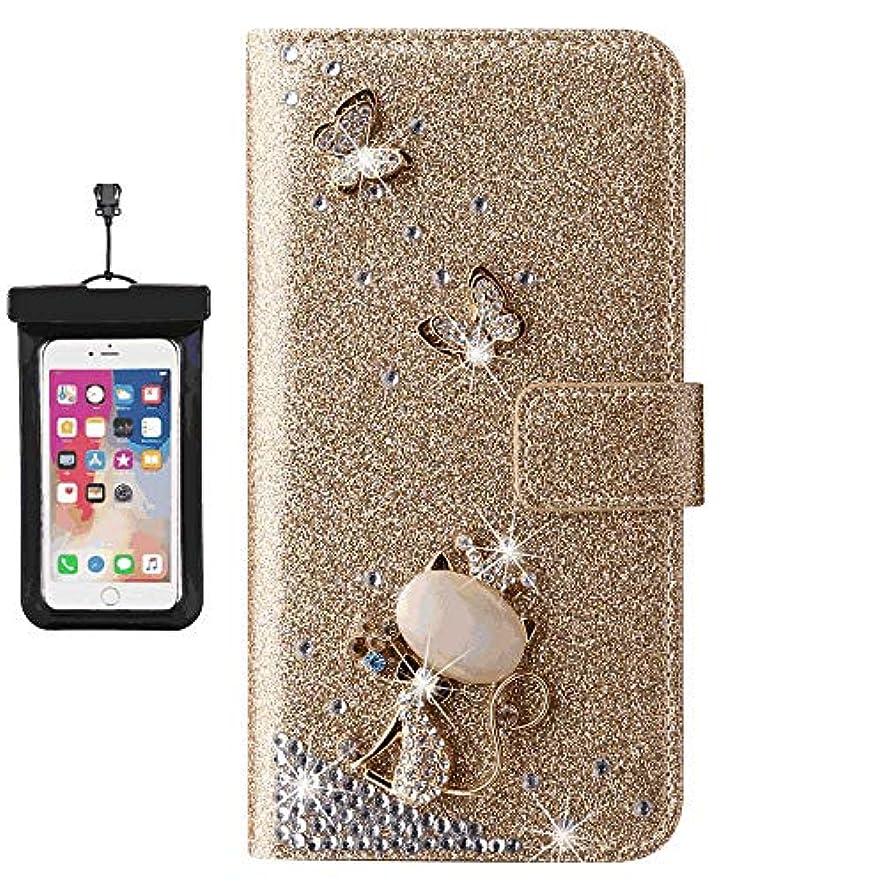 オーブンセットするジャーナル耐摩擦 手帳型 Huawei P30 lite ケース 本革 レザー手帳型スマホケース カバー 財布型 [無料付防水ポーチ]