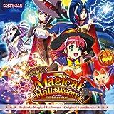 ぱちんこマジカルハロウィン Original Soundtrack
