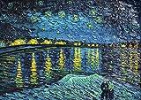 世界の名画 ゴッホ 星降る夜 風景画 -- 印象派油絵 手描き 絵画 壁飾 SMA004