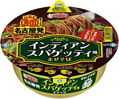 エースコック 美味しさ発掘! ジモト麺 名古屋発 インディアンスパゲッティ風まぜそば 101g×12個