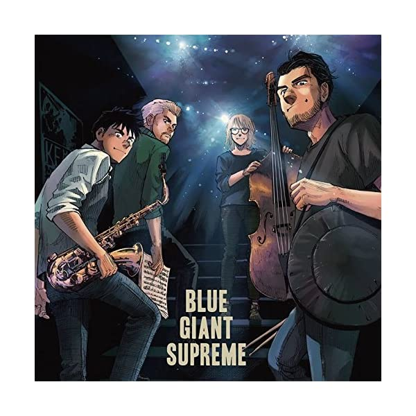 BLUE GIANT SUPREMEの商品画像
