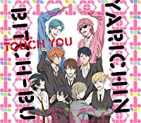 【Amazon.co.jp限定】Touch You「ヤリチン☆ビッチ部」主題歌(Amazon.co.jp限定 デカジャケ(ジャケット絵柄)付)