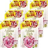 【ケース販売】ソフラン アロマリッチ 柔軟剤 ダイアナ(ロイヤルローズの香り) 詰替 1125ml×6個