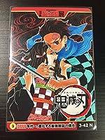 鬼滅の刃 オールスターカードコレクション 週刊少年ジャンプ展 VOL.3