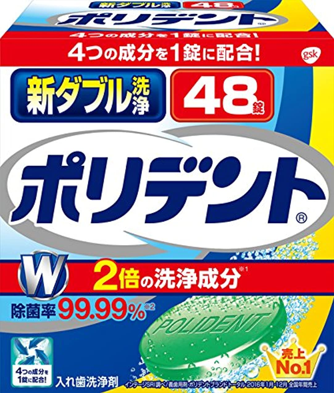 マイナー知性薄める入れ歯洗浄剤 新ダブル洗浄 ポリデント  2倍の洗浄成分 48錠